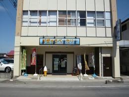 西田町GH2階